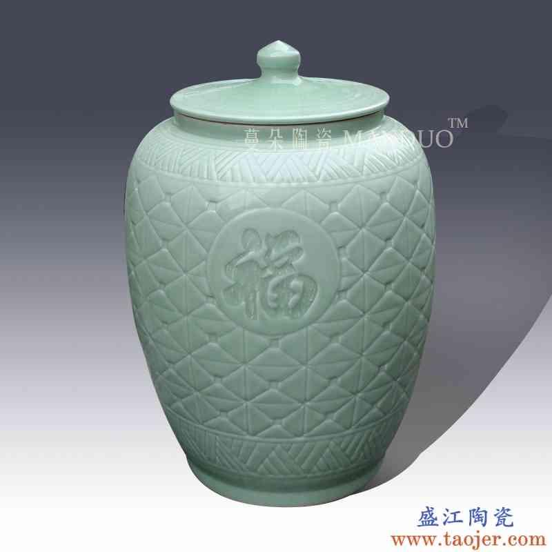 景德镇高档单色陶瓷瓷器米罐米缸 30斤时尚陶瓷瓷器米缸储物罐