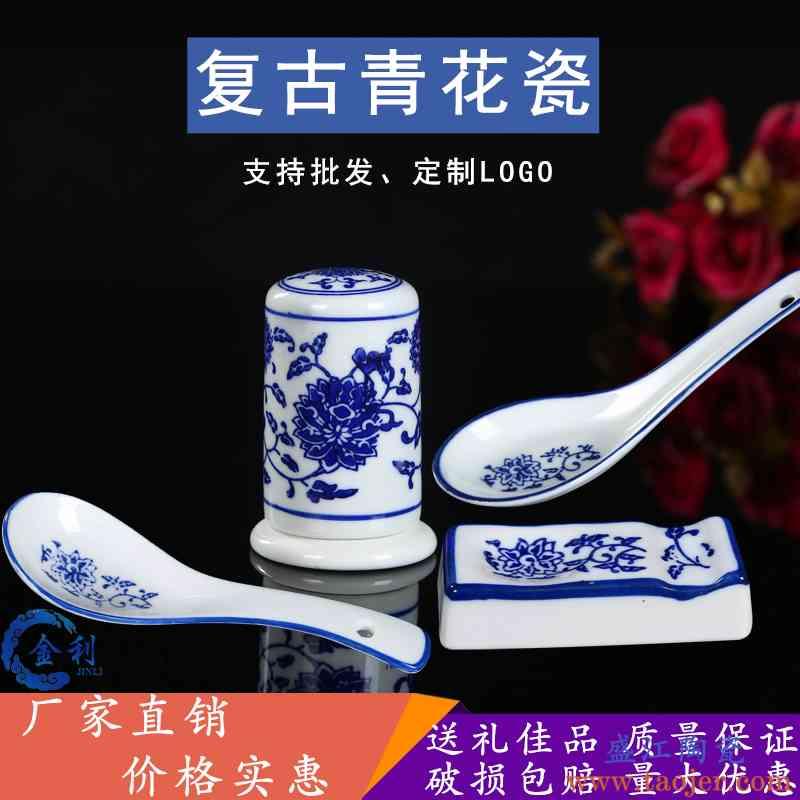 小调筷架家用中式餐具大青花新品汤勺羹瓷陶瓷筒牙签饭店勺子长柄