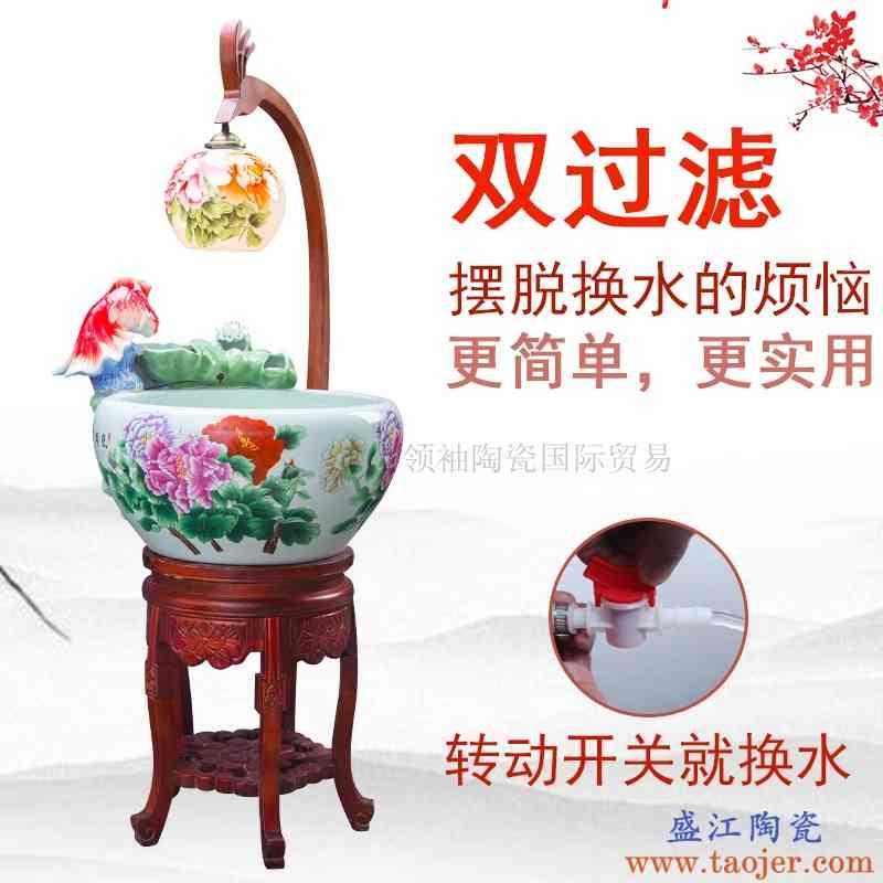 陶瓷增氧风水雾化景德镇金鱼缸循环礼品瓷招财过滤家用客厅金鱼缸