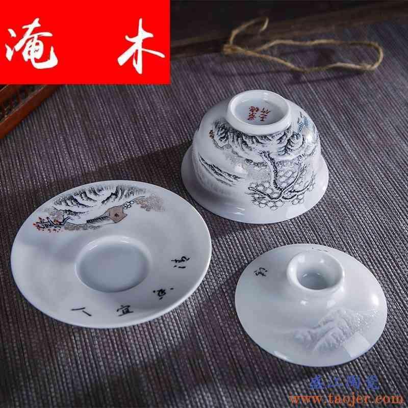 淹木景德镇手绘陶瓷盖碗茶具手工粉彩雪景 三才碗功夫大号手抓碗