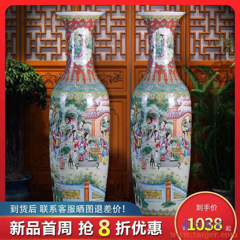 景德镇陶瓷粉彩手工金陵十二钗大号花瓶落地中式家居客厅装饰摆件