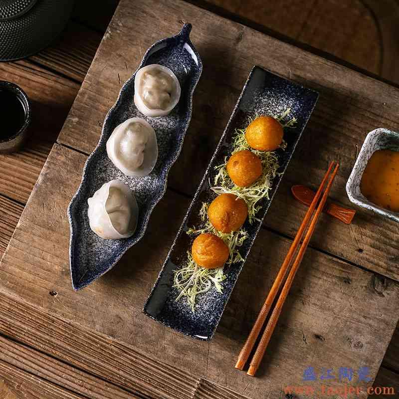 景如意日式寿司盘子陶瓷创意 刺身鱼盘小吃点心盘 个性复古餐厅餐