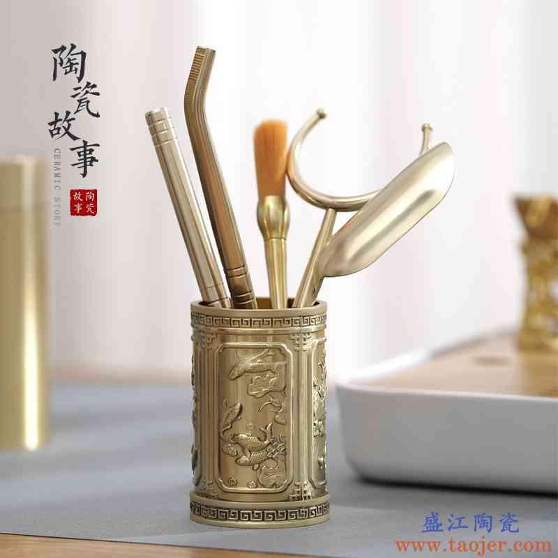 陶瓷故事纯铜六君子功夫茶具配件茶夹普洱茶针茶刀日式功夫茶具组