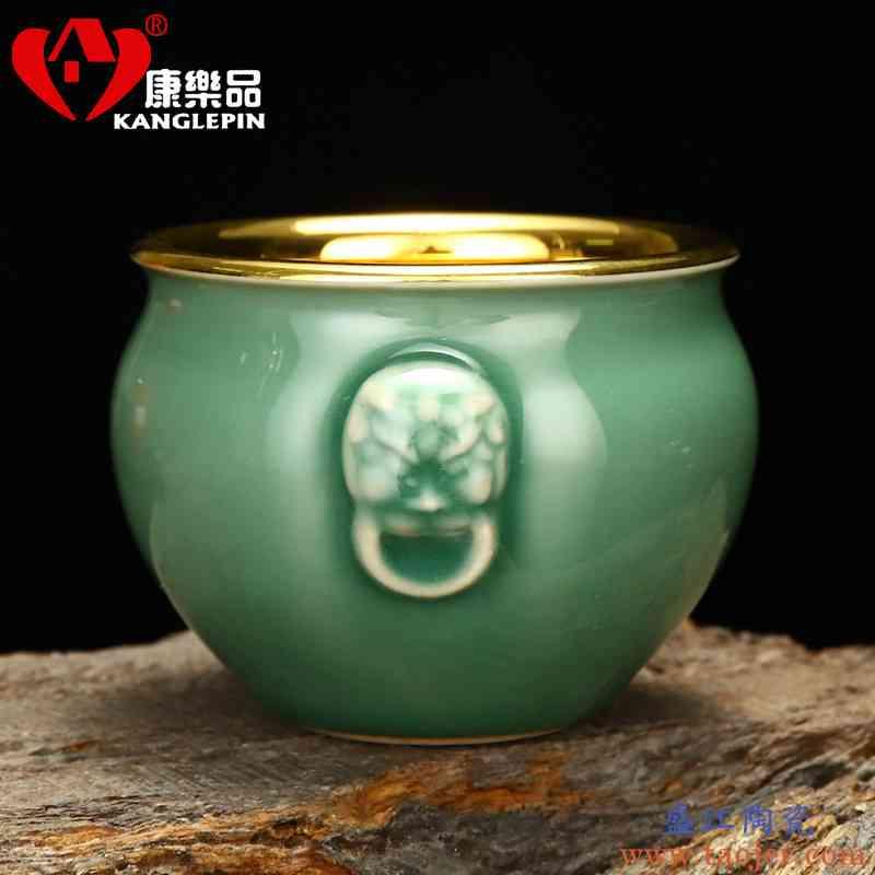 康乐品 瑞兽青瓷招财缸 虎门高67mm容量250ml纯全手工24k金盏茶杯