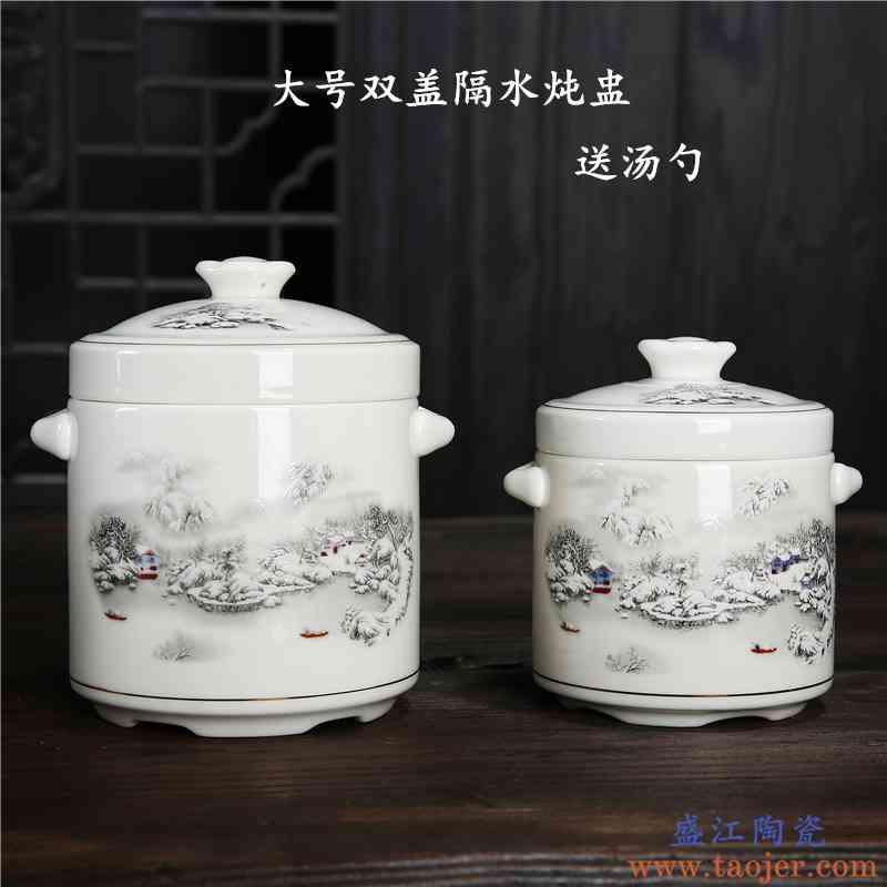 巧慕双盖骨瓷陶瓷燕窝炖盅带隔水炖盅内胆蒸汤盅大小号家用碗纯白