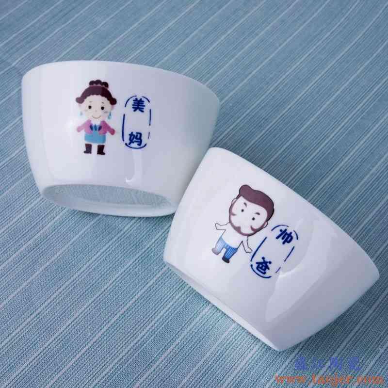 碗套装组合四人陶瓷碗碟四中式家用亲子可爱碗筷口一家家庭餐具
