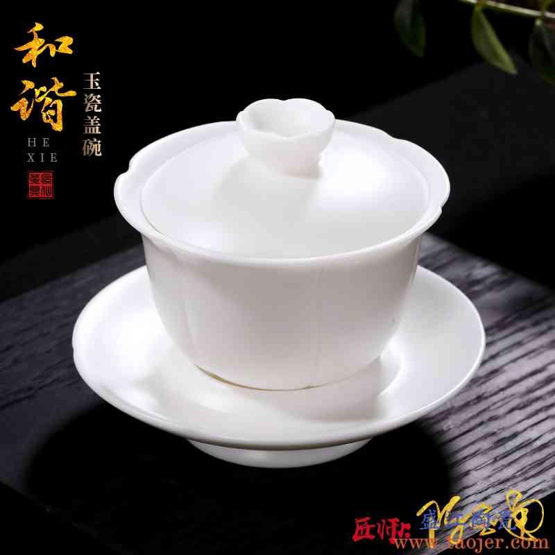 匠仙 陈金通大师德化白瓷三才盖碗茶杯陶瓷家用纯手工泡茶碗单个