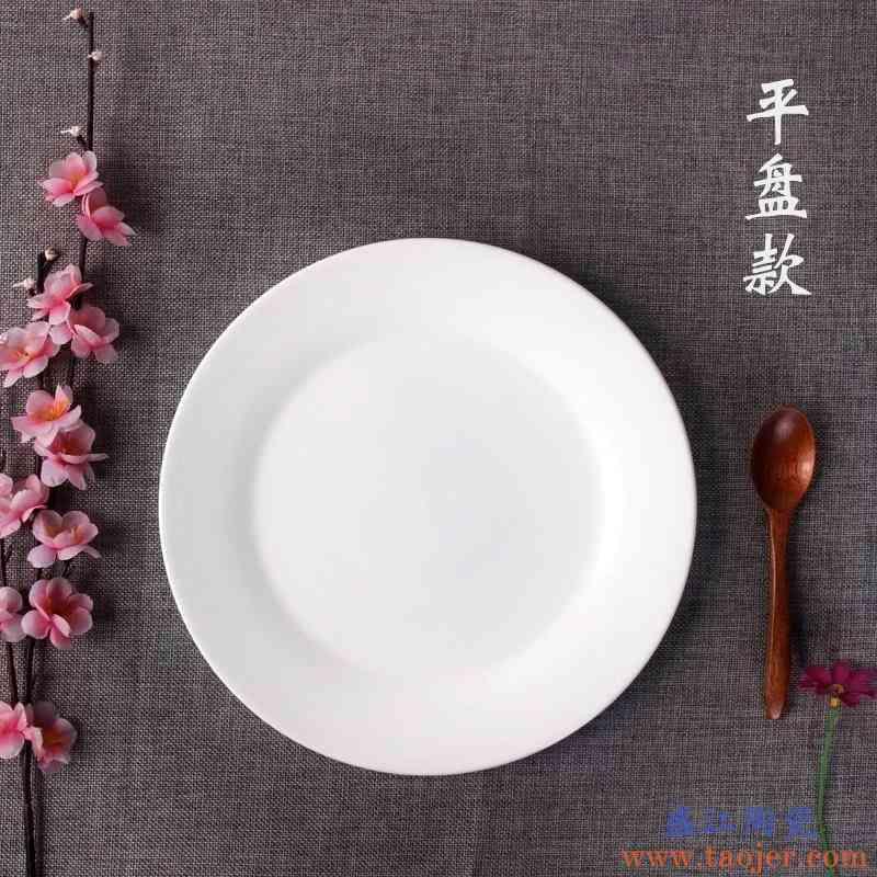 景如意日式可爱陶瓷盘子平底白色凉菜碟子大早餐小家用微波炉清仓