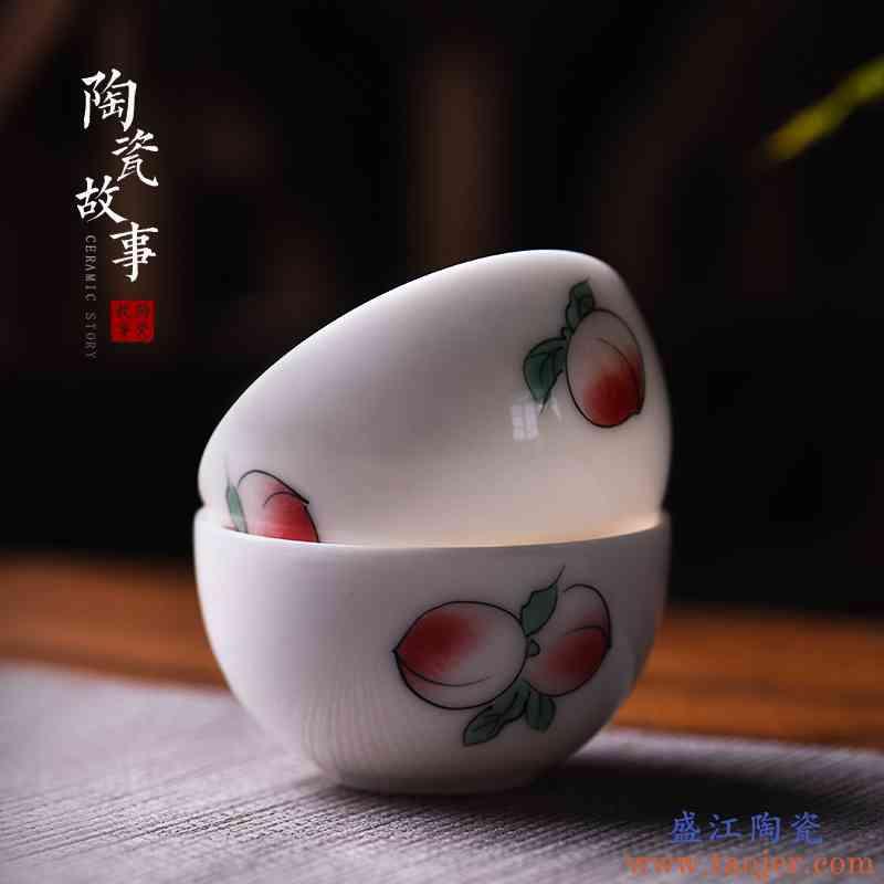 陶瓷故事茶杯个人专用泡茶过滤主人杯办公室泡茶小茶杯单只品茗杯