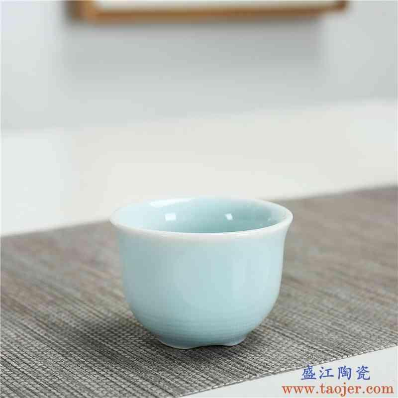 巧慕50毫升陶瓷小酒杯茶杯白瓷青瓷白酒一口杯景德镇瓷器黄酒温酒