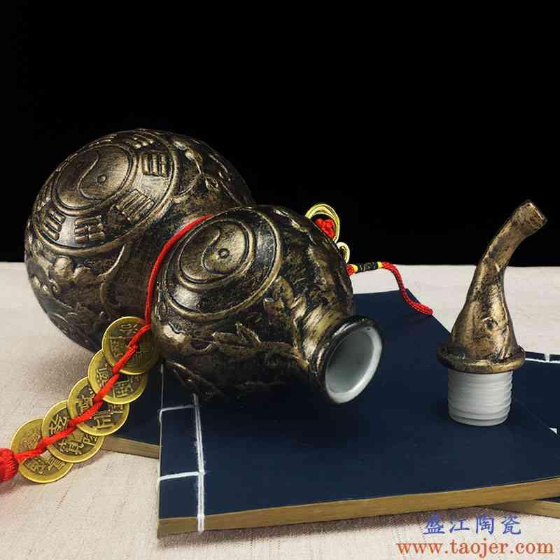 开光风水陶瓷葫芦五帝钱挂件 镇宅招财补角客厅厨房化煞铜钱摆件