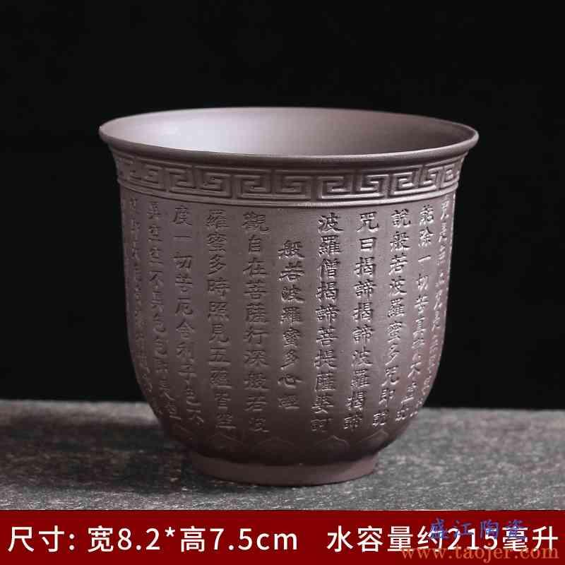 紫砂杯子功夫茶杯家用茶具茶碗品茗杯单杯原矿羊脂玉宜兴紫砂茶杯