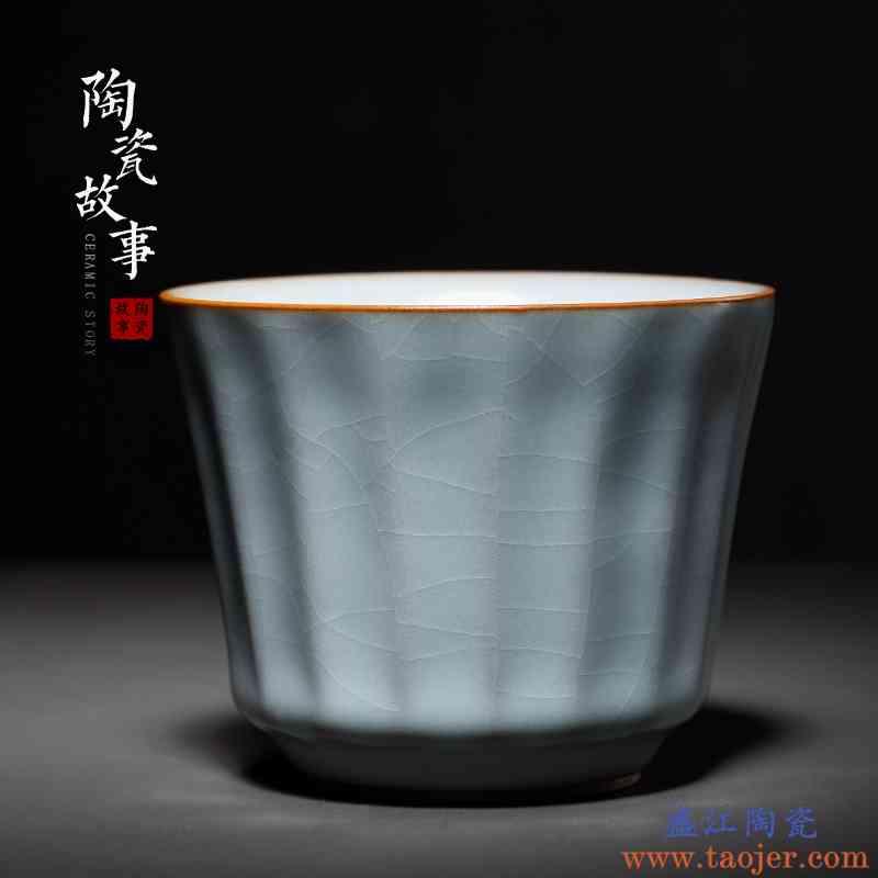 陶瓷故事传世汝窑主人杯竖纹杯手工高档开片可养品茗杯单杯礼盒