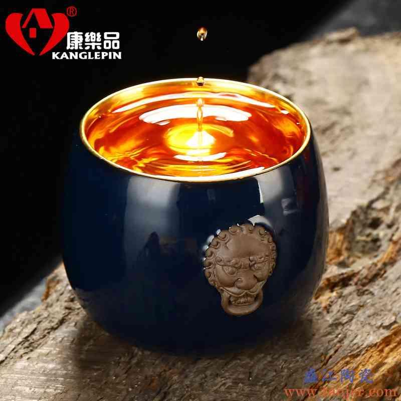 康乐品纯手工瑞兽鎏金盏24k鎏金宽10.2cm高6.7cm陶瓷泡茶杯礼盒装