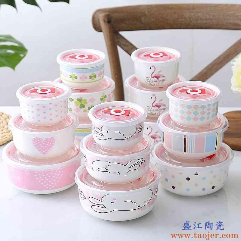 创意带饭的碗陶瓷碗可爱个性好看简约单个学生个性上班带盖韩式