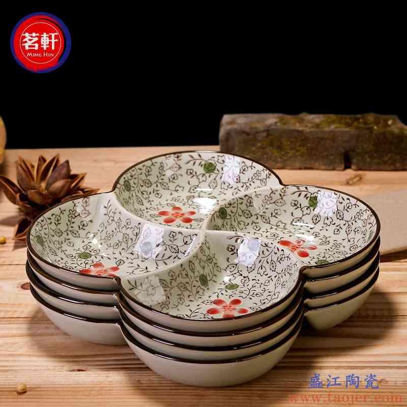 配菜盘多格厨房配菜盘 分格拼盘陶瓷多格家用快餐店餐厅火锅配菜