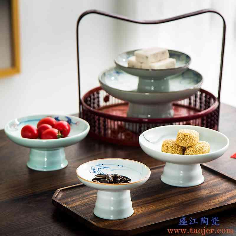高脚水果盘供奉创意客厅家用供盘复古陶瓷供盘干果盘茶点盘点心盘