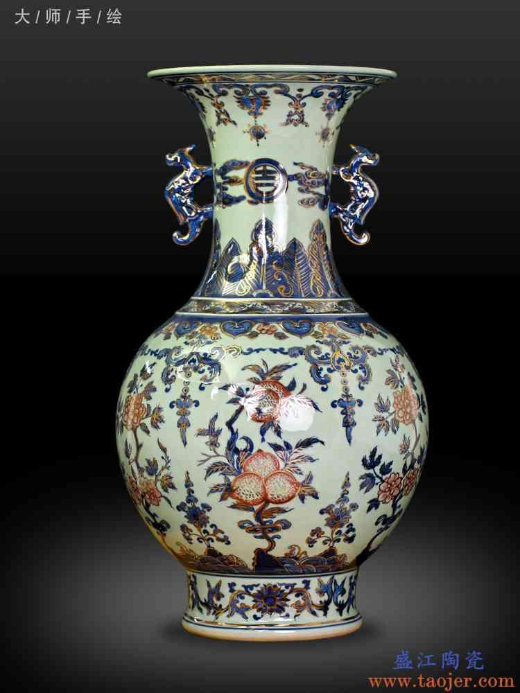 景德镇陶瓷器描金双耳仿古花瓶青花瓷插花新中式家居客厅饰品摆件