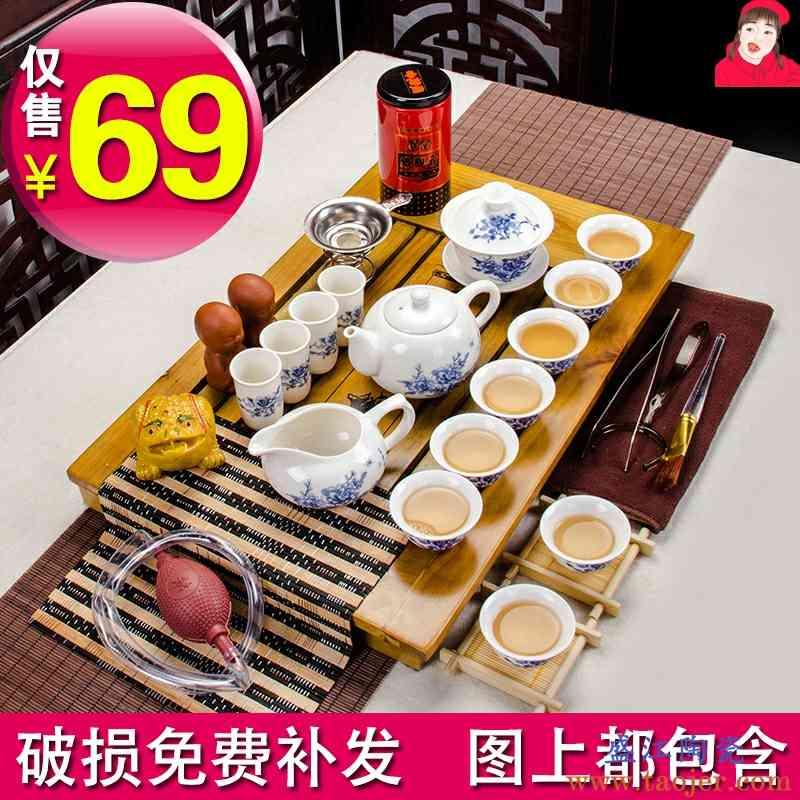 功夫茶具套装家用简约泡茶整套紫砂茶壶茶杯小茶台小茶盘茶道高端