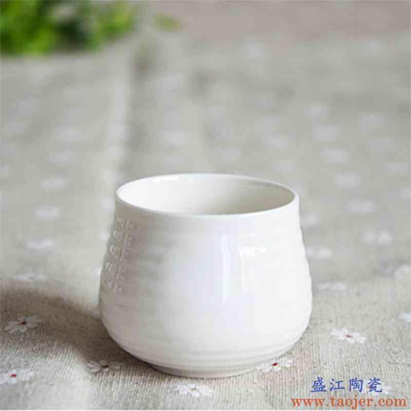 巧慕订制加工陶瓷纯白小酒杯 家用一口杯创意黄酒清酒壶小酒盅烈