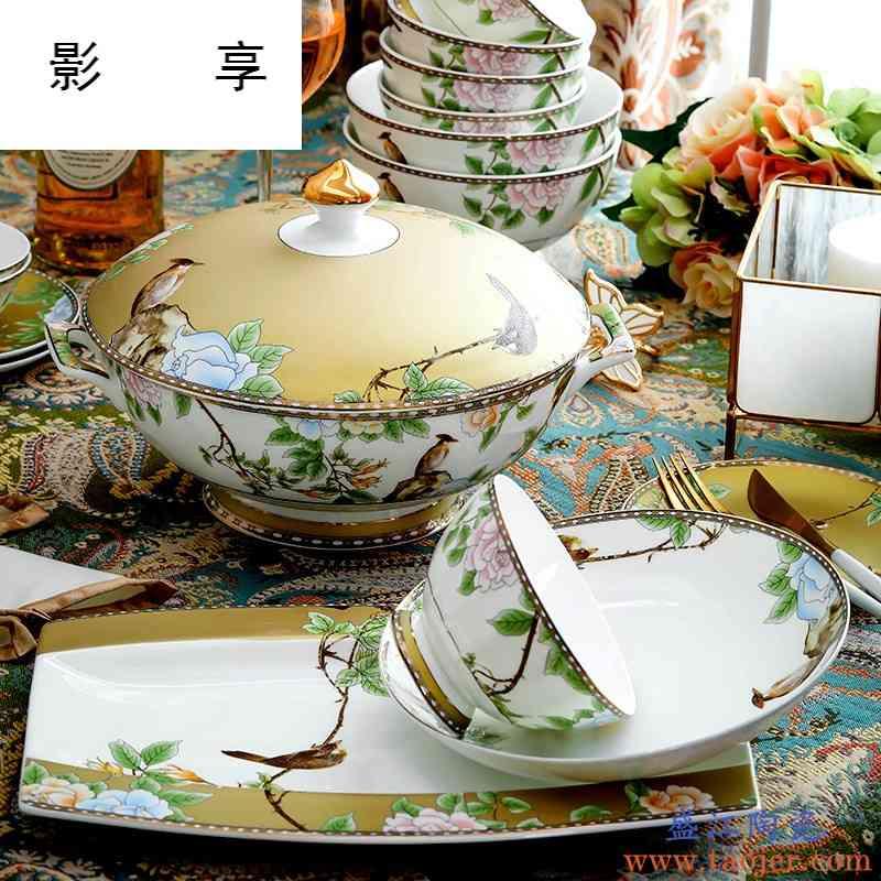 影享瓷碗餐具套装碗盘家用 吃饭骨瓷碗碟盘子菜盘碗筷景德镇陶瓷L