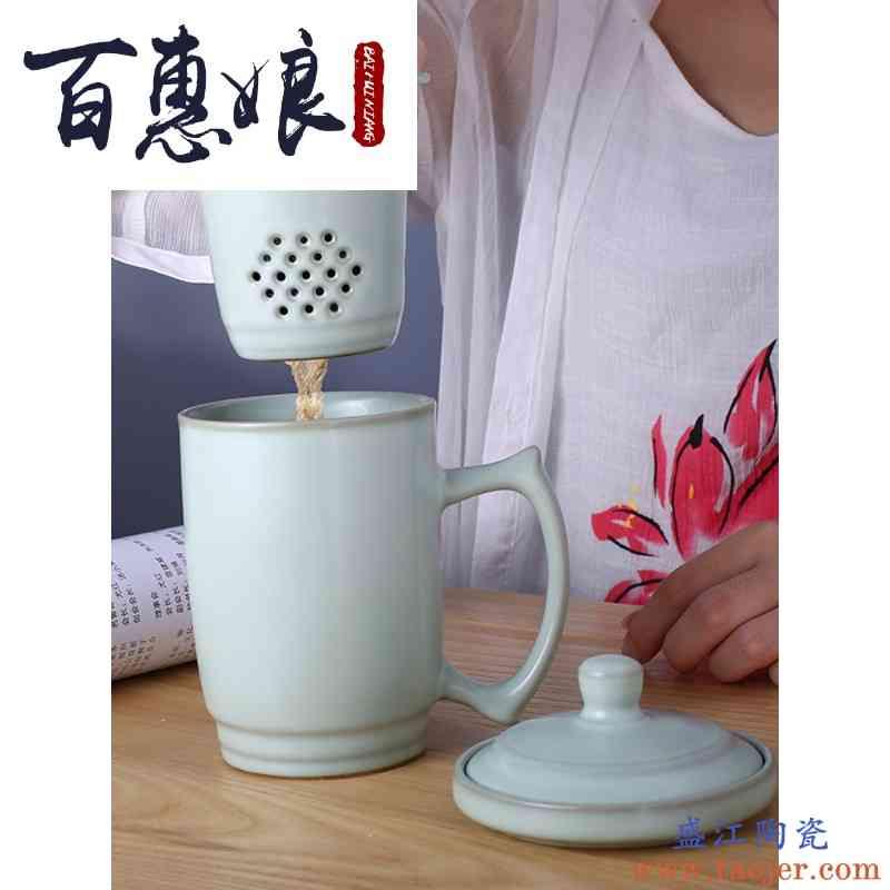 百惠娘汝窑茶杯带盖过滤个人杯大容量办公室陶瓷杯子泡茶四件套家
