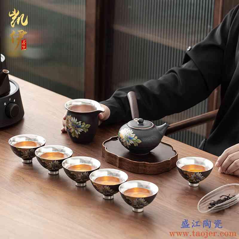 扒花鎏银侧把壶功夫茶具套装景德镇陶瓷喝茶银杯子品茗杯泡茶套装