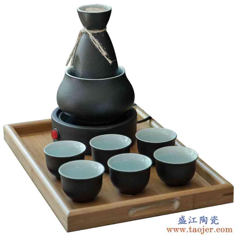 巧慕酒具套装中式复古创意陶瓷酒杯电温酒器家用白酒黄酒烫酒煮酒