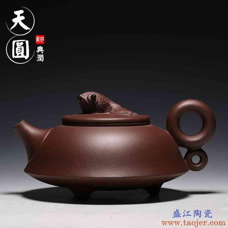 【影享】紫砂壶宜兴正品 年年有余 紫砂茶壶 功夫套装茶具TYDR