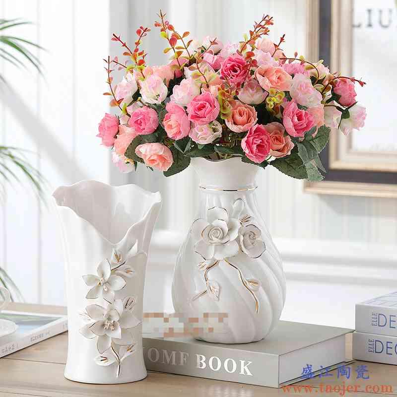现代简约陶瓷插花花瓶欧式创意客厅白色干花器北欧家居装饰品摆件