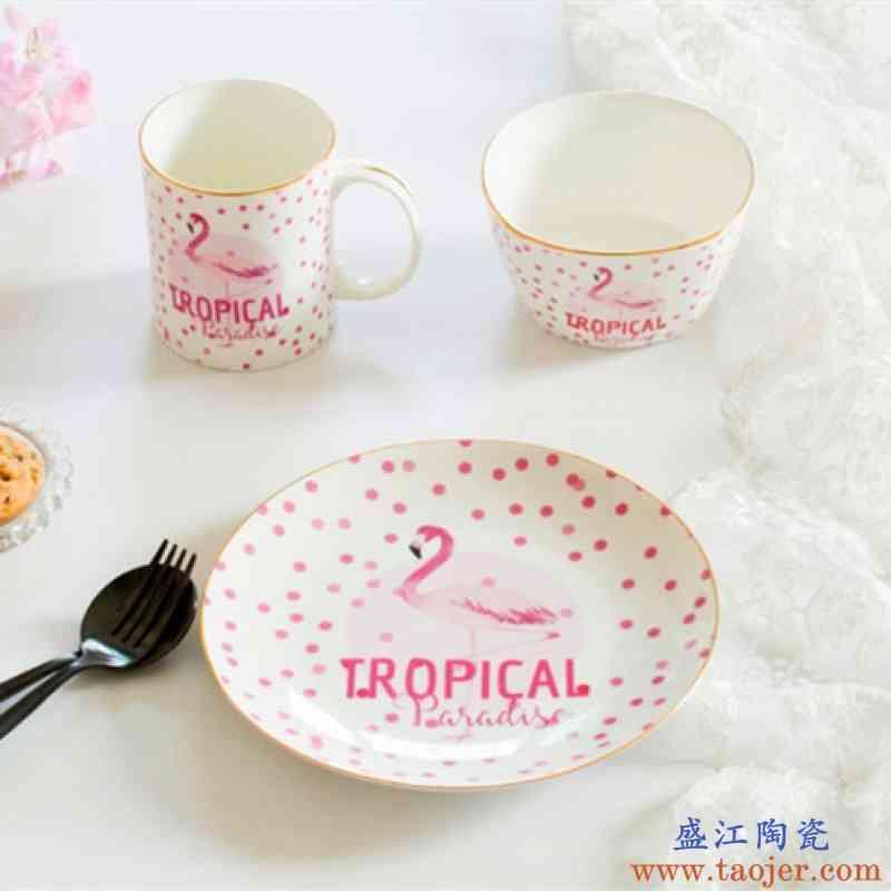 火烈鸟粉色西餐盘子马克杯早餐杯韩版学生饭碗家用陶瓷餐具三件套