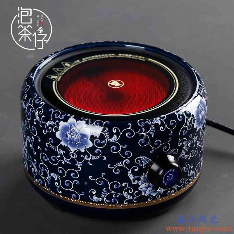 陶瓷青花静音电陶炉煮茶器普洱黑茶煮茶炉侧把玻璃茶壶家用蒸茶器