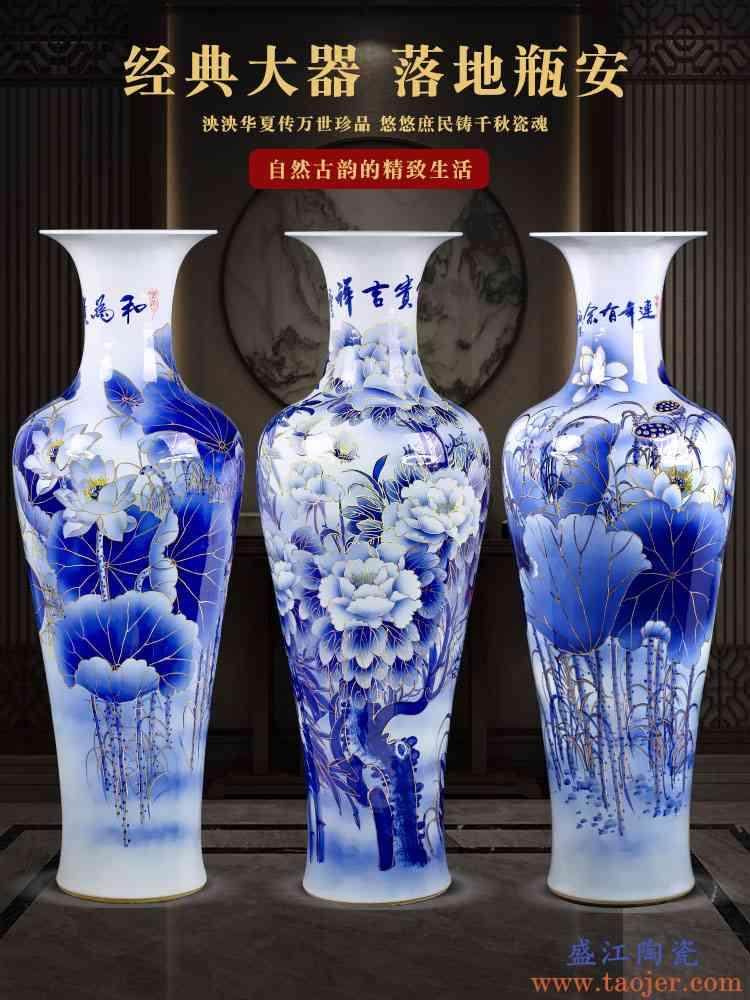景德镇青花瓷客厅落地陶瓷大花瓶手绘描金新中式摆件电视柜装饰品