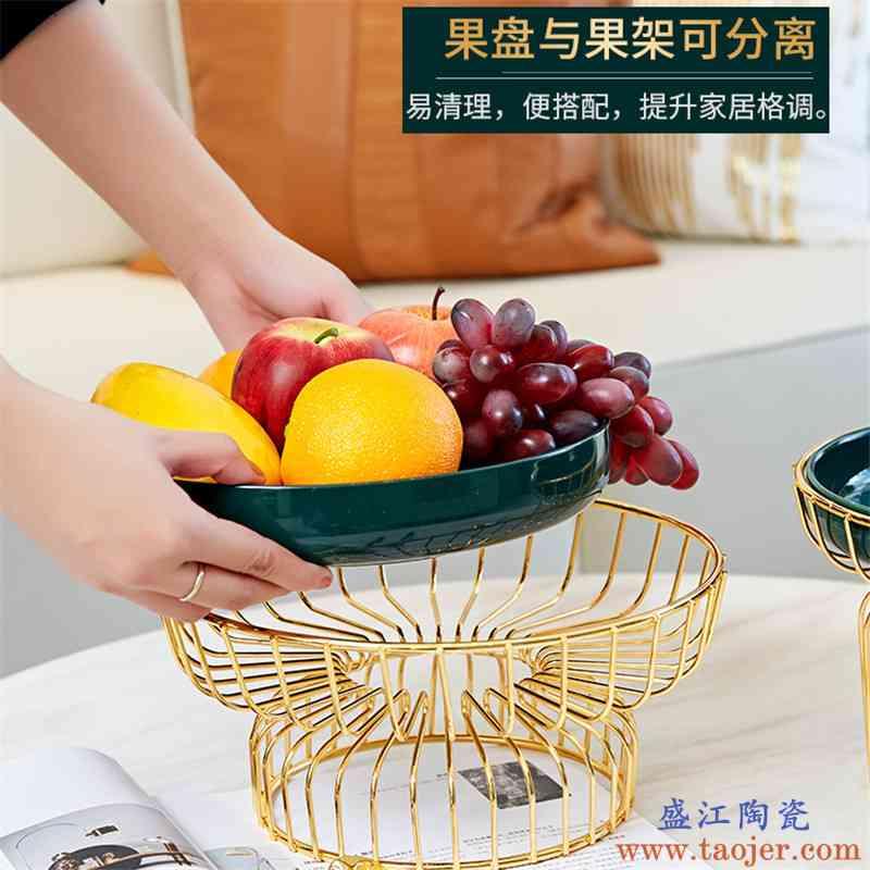 果盘创意现代客厅北欧轻奢风果盘家用茶几摆件绿釉高档陶瓷水果盘