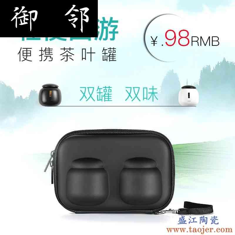 ls小号茶叶罐户外旅行迷你茶罐便携式陶瓷包装盒随身携带密封罐