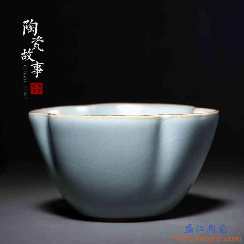 陶瓷故事传世汝窑主人杯茶杯汝瓷品茗杯功夫茶具杯开片单杯礼盒装