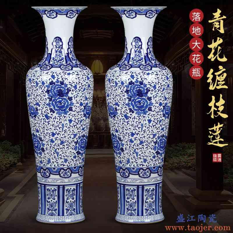 景德镇陶瓷器手绘仿古青花瓷落地大花瓶新中式客厅电视柜大号特大