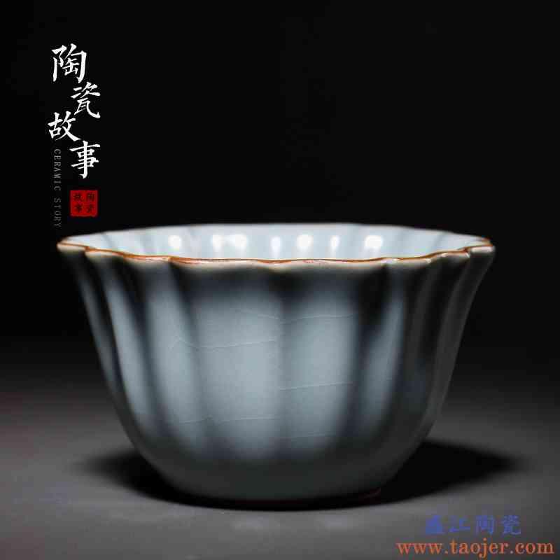 陶瓷故事传世汝窑主人杯牡丹杯手工高档品茗杯功夫茶杯单个礼盒装