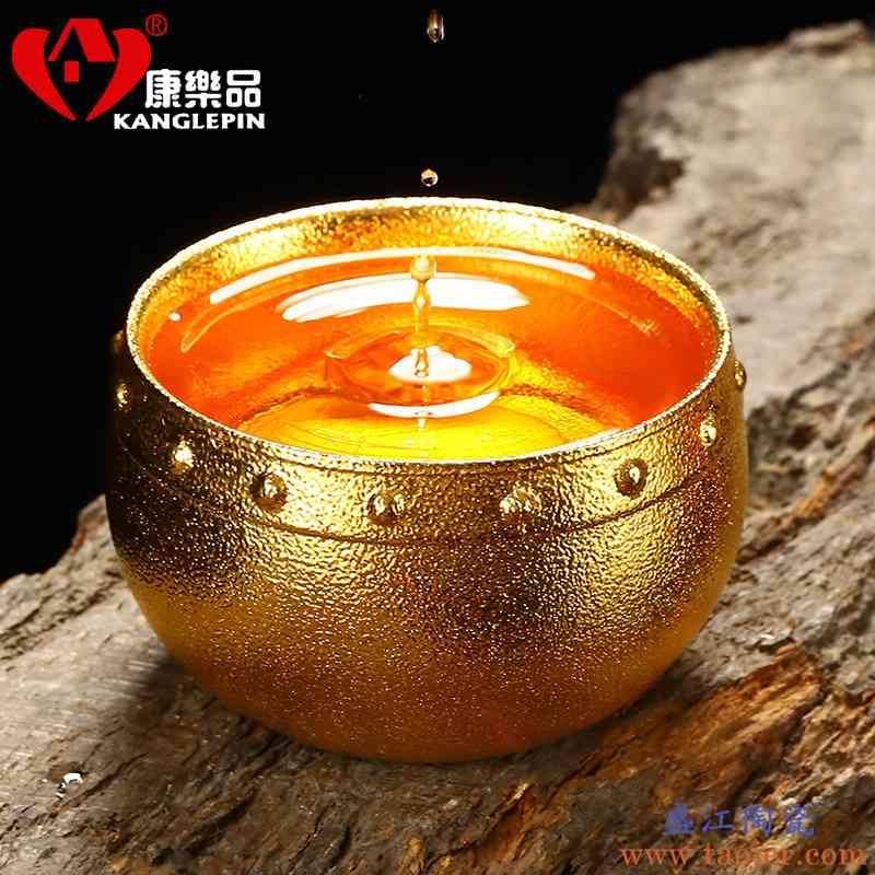 康乐品紫砂菩提叶黄金盏陶瓷纯手工泡茶茶杯品茗杯宽9.3cm高5.3cm