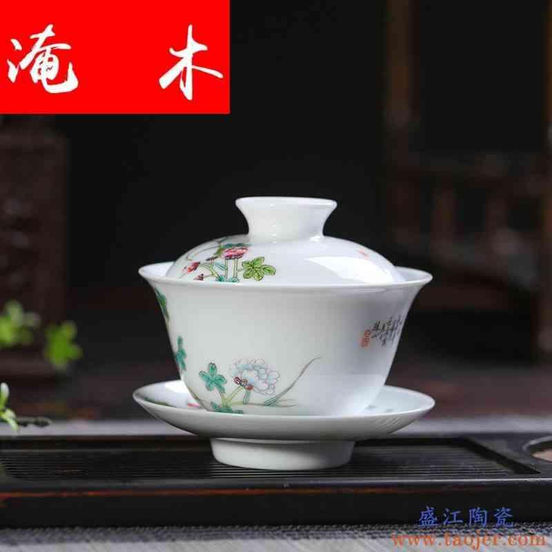淹木纯手工陶瓷茶器茶碗景德镇瓷器茶具三才盖碗泡茶器手绘粉彩