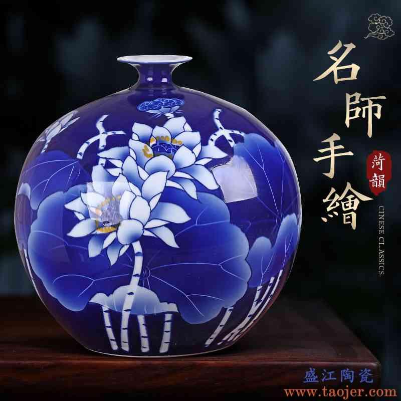 景德镇陶瓷器青花瓷石榴花瓶摆件新中式客厅家居装饰复古插花瓷瓶