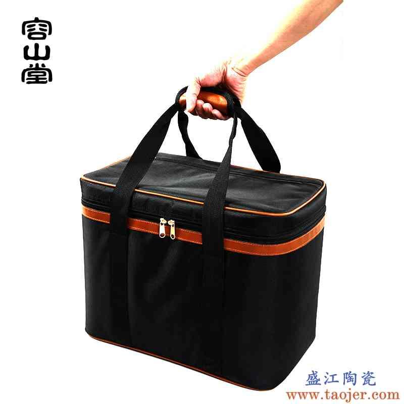 影享茗福 紫砂陶瓷旅行茶具 实木茶盘便携功夫茶具套装LST