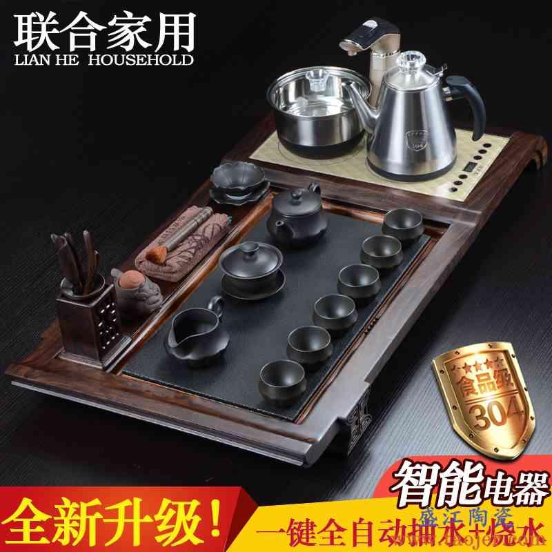 影享 茶具套装全自动电热茶炉黑檀花梨木茶盘紫砂功夫茶具LHJY