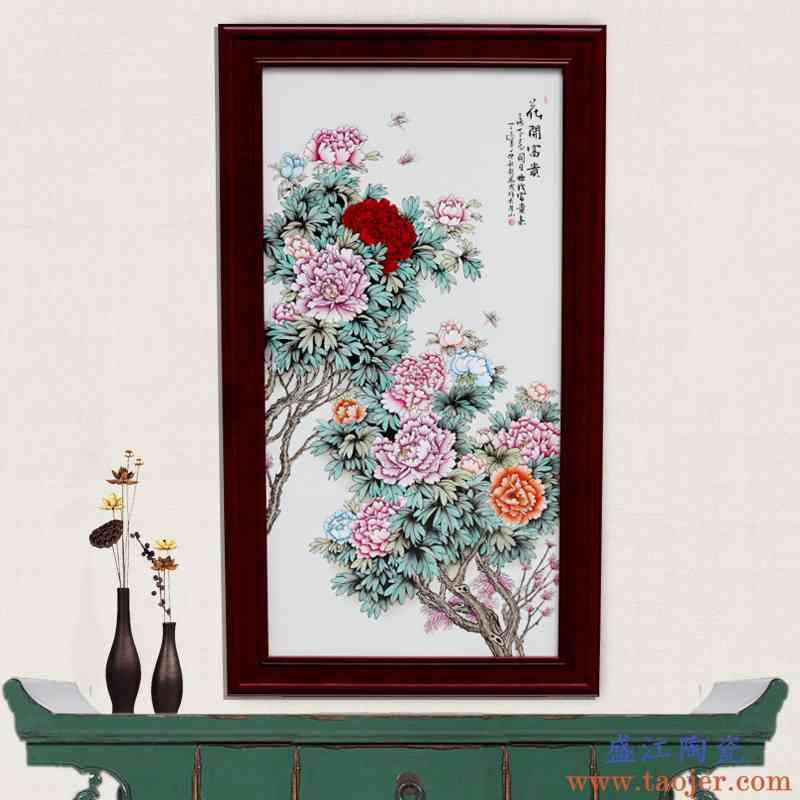手绘花开富贵瓷板画景德镇陶瓷挂画家居客厅沙发背景墙卧室装饰画