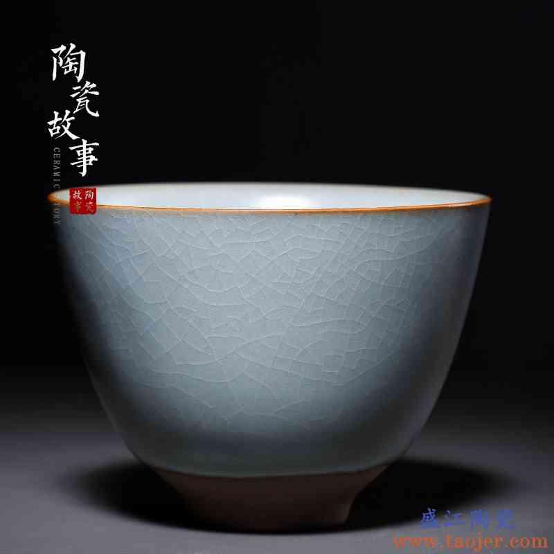 陶瓷故事传世汝窑主人杯茗香杯冰裂釉小茶盏汝瓷功夫茶杯个人杯