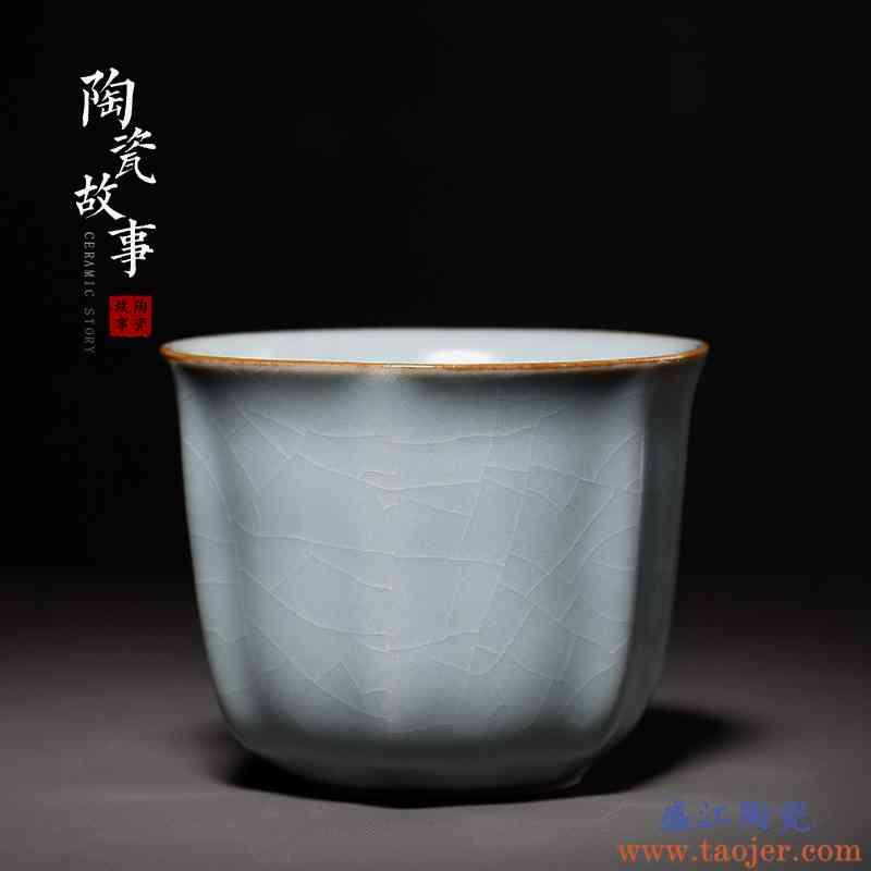 陶瓷故事传世汝窑主人杯好汉杯开片可养汝瓷茶具功夫茶杯礼盒装