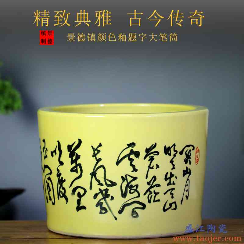 景德镇陶瓷摆件现代中式台面装饰品手绘字画缸书房字画卷轴收纳品