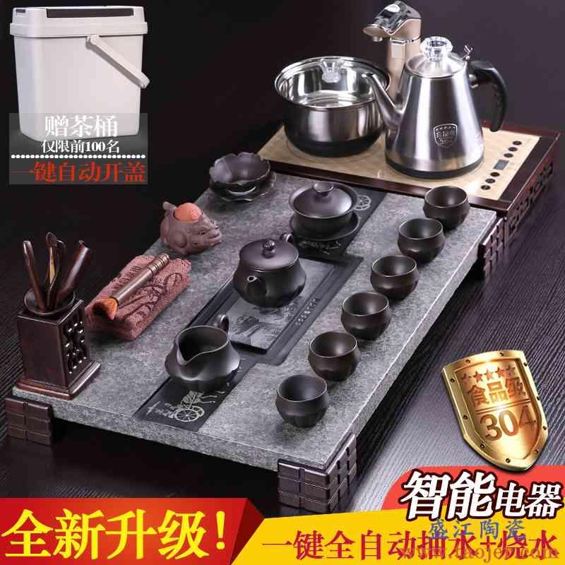 影享茶具套装 全自动电热茶炉乌金石茶盘茶台紫砂功夫茶具LHJY