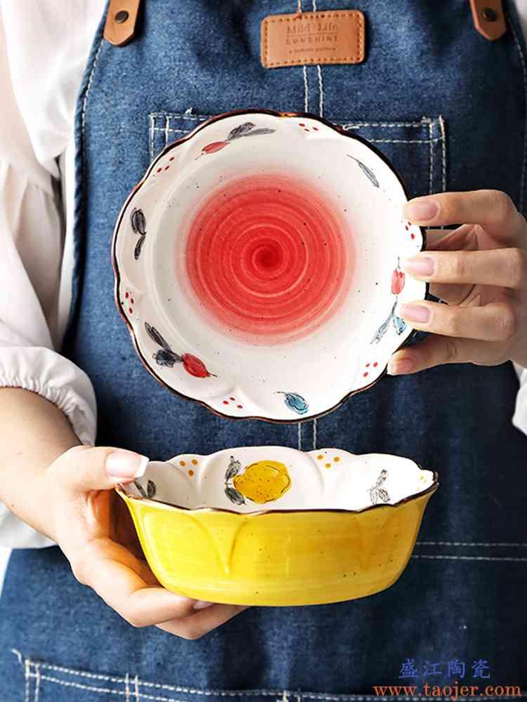 可爱少女心草莓陶瓷沙拉水果碗单个星空甜品碗家用早餐碗花型个性