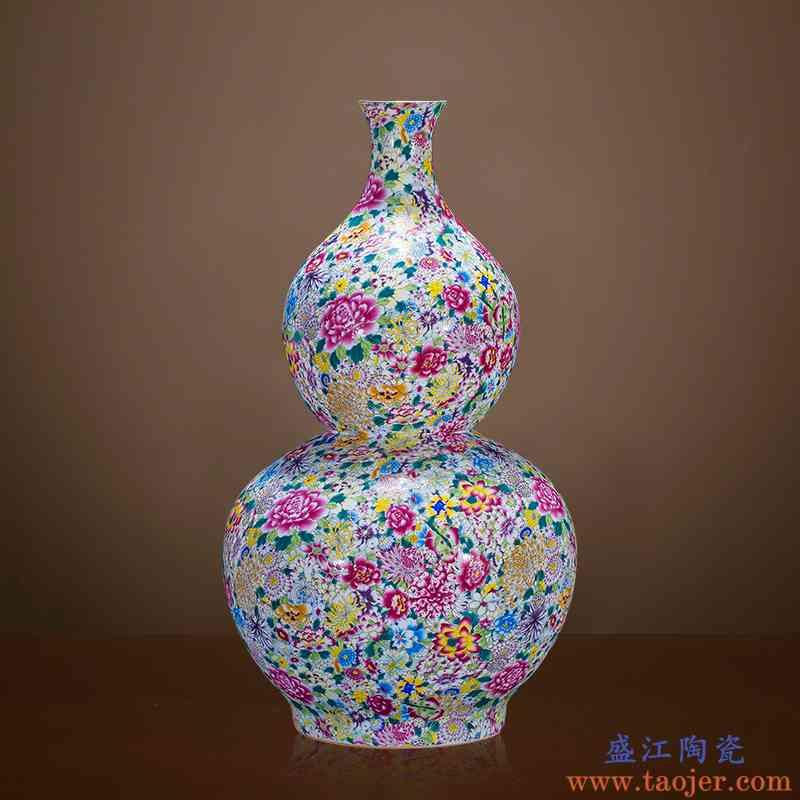 景德镇陶瓷器仿古乾隆粉彩万花葫芦大花瓶收藏摆件中式客厅装饰品